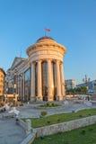 马其顿考古学博物馆在斯科普里 免版税图库摄影