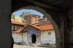 马其顿, Treskavec修道院 免版税图库摄影