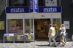 马塔斯链子商店 免版税库存照片