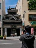 马塔莫罗斯,日本- 2017年5月16日:Seikando,旧书 库存照片
