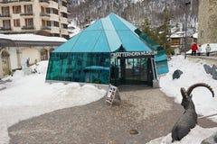 马塔角博物馆入口的外部在策马特,瑞士 库存图片