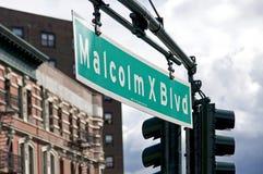 马尔科姆X大道-哈林,纽约 免版税库存照片