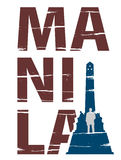 马尼拉葡萄酒设计 库存照片