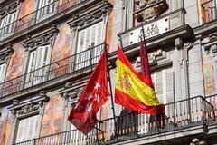 马德里市长palza西班牙 免版税库存图片