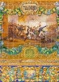 马德里-作为其中一间的卢戈铺磁砖的'省凹室'沿广场de西班牙的墙壁 免版税库存图片
