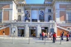 马德里 Prado博物馆 库存照片