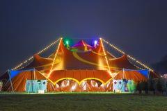 马戏五颜六色的帐篷 免版税图库摄影