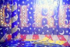 马戏团小丑概念设备隐喻重新创建 库存照片