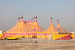 马戏场帐篷在阿布扎比 免版税库存图片