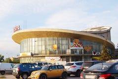 马戏大厦的看法在翼果市中心 图库摄影