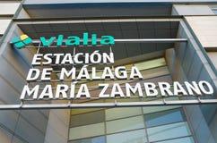 马拉加中央火车站门面的细节  2014年4月29日的玛丽亚桑布拉诺,在马拉加,安大路西亚,西班牙 免版税图库摄影