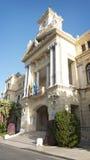 马拉加市政厅。 库存图片