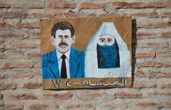 马拉喀什洗手间 免版税库存图片
