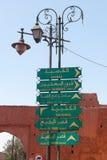 马拉喀什市视图 免版税库存图片