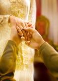 马来的婚礼 免版税库存图片