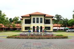 马来的遗产中心新加坡 免版税库存照片
