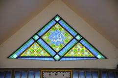 马来西亚全国清真寺Masjid Negara亦称内部  免版税库存图片
