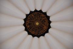 马来西亚全国清真寺Masjid Negara亦称圆顶的细节  库存图片