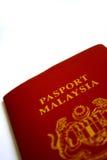 马来西亚护照 库存图片