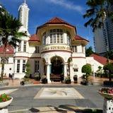 马来西亚旅游业中心 库存照片