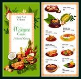 马来西亚烹调菜单,传统亚洲食物 向量例证