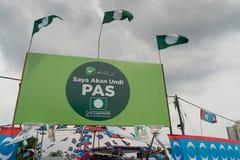 马来西亚舞步GE13广告牌 免版税库存图片