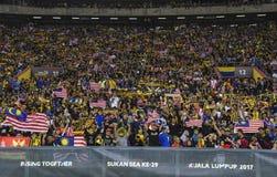 马来西亚足球迷 库存照片