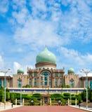马来西亚部长办公室最初 免版税图库摄影