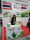 马来西亚食物&饮料国际贸易公平在KLCC 图库摄影