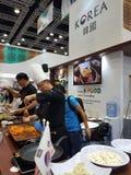 马来西亚食物&饮料国际贸易公平在KLCC 免版税图库摄影