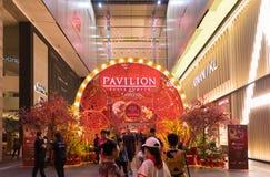 马来西亚,吉隆坡- 2月2018 05日:五颜六色的装饰 免版税图库摄影