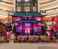 马来西亚,吉隆坡- 2月2018 07日:五颜六色的装饰 免版税库存图片