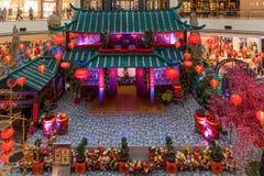 马来西亚,吉隆坡- 2月2018 07日:五颜六色的装饰 免版税库存照片