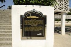 马来西亚a的全国清真寺信息石头  K Masjid Negara 免版税库存照片