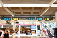 马略卡岛帕尔马机场 图库摄影