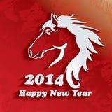 马的年。新年快乐2014年 免版税库存照片
