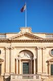马耳他,瓦莱塔国立图书馆的门面  免版税库存照片
