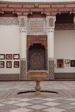 马赛克喷泉阿拉伯人 免版税库存图片