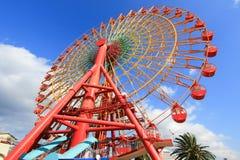 马赛克庭院弗累斯大转轮在神户Haborland,神户,日本 库存照片