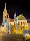 马赛厄斯教会在晚上,布达佩斯,匈牙利 免版税图库摄影