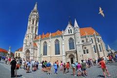 马赛厄斯教会布达佩斯匈牙利 图库摄影