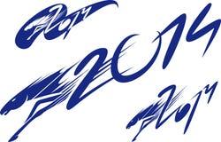 马-新2014年的标志 免版税库存照片