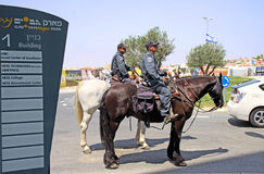 马伴游总理本雅明・内塔尼亚胡 免版税库存图片