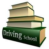 驱动教育学校的书 库存照片