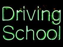 驾驶学校 图库摄影