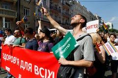 骄傲游行在基辅 免版税图库摄影