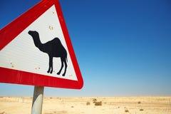 骆驼符号警告 免版税图库摄影