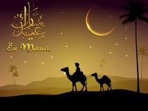骆驼通过沙漠走在晚上 库存例证