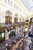 骑自行车在胶百货商店在莫斯科,俄罗斯 库存照片