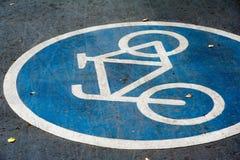 骑自行车路 免版税库存照片